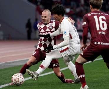 Mengapa tidak ada Sponsor Judi di Sepak Bola Jepang?