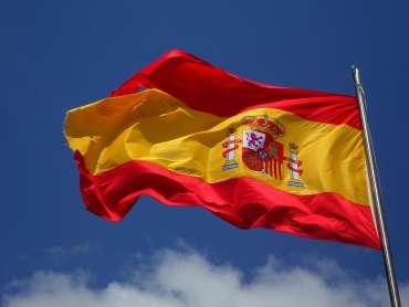 """Jdigital mengecam pembatasan iklan Spanyol """"tidak adil"""""""
