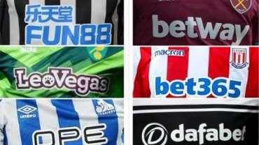 Tinjauan singkat tim sepak bola yang disponsori oleh perusahaan judi - Fingerlakes1.com