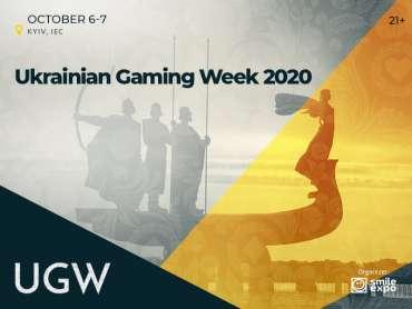 Bagaimana Memasuki Pasar Perjudian Legal di Ukraina? Cari tahu di Ukraina Gaming Week 2020