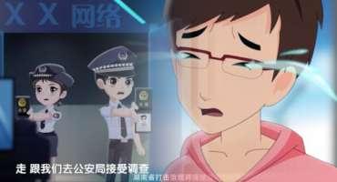 Video propaganda anti-perjudian baru China sangat menarik