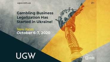 Bergabunglah dengan yang pertama setelah pameran perjudian legalisasi Ukrainian Gaming Week 2020