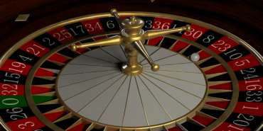 Bulgaria: Gambling Entertainment in Bulgaria - History, Facts, Opportunities